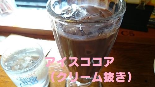 DSC_6684.jpg
