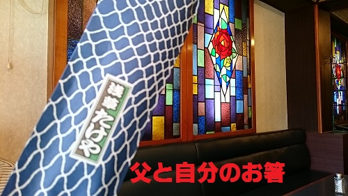 DSC_7205.jpg