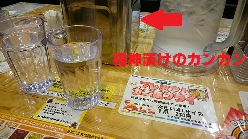 DSC_7781.jpg