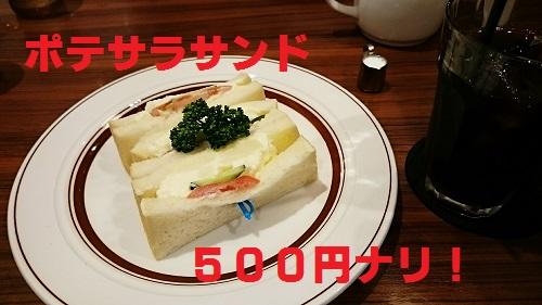IMG_20150515_142814.jpg